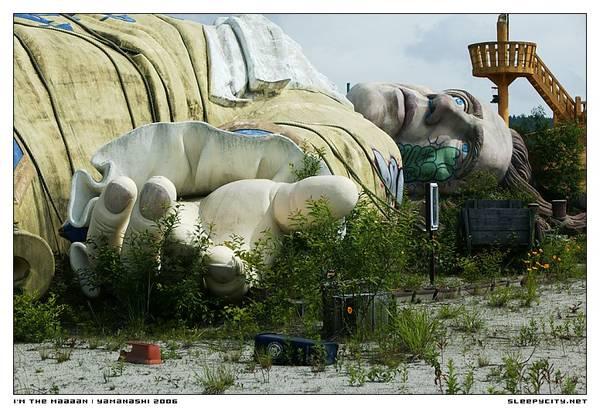 Parc d'attraction les voyages de Gulliver